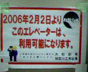200602012138000.jpg